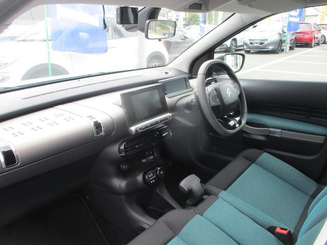 ベースグレード 200台限定車 クルコン 純正17AW Bカメラ リアソナーETC アイドリングストップ ルーフレール Bluetooth接続(14枚目)