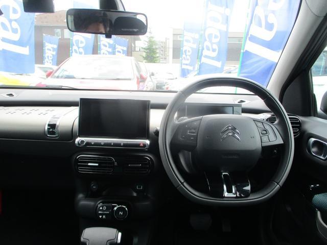 ベースグレード 200台限定車 クルコン 純正17AW Bカメラ リアソナーETC アイドリングストップ ルーフレール Bluetooth接続(19枚目)