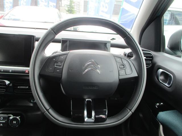 ベースグレード 200台限定車 クルコン 純正17AW Bカメラ リアソナーETC アイドリングストップ ルーフレール Bluetooth接続(20枚目)