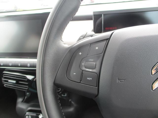ベースグレード 200台限定車 クルコン 純正17AW Bカメラ リアソナーETC アイドリングストップ ルーフレール Bluetooth接続(21枚目)