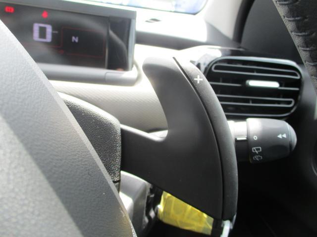 ベースグレード 200台限定車 クルコン 純正17AW Bカメラ リアソナーETC アイドリングストップ ルーフレール Bluetooth接続(24枚目)