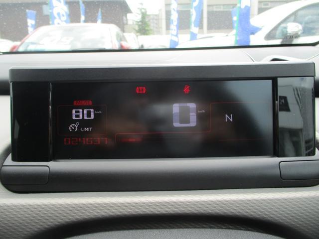 ベースグレード 200台限定車 クルコン 純正17AW Bカメラ リアソナーETC アイドリングストップ ルーフレール Bluetooth接続(27枚目)