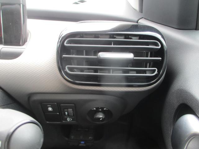 ベースグレード 200台限定車 クルコン 純正17AW Bカメラ リアソナーETC アイドリングストップ ルーフレール Bluetooth接続(28枚目)
