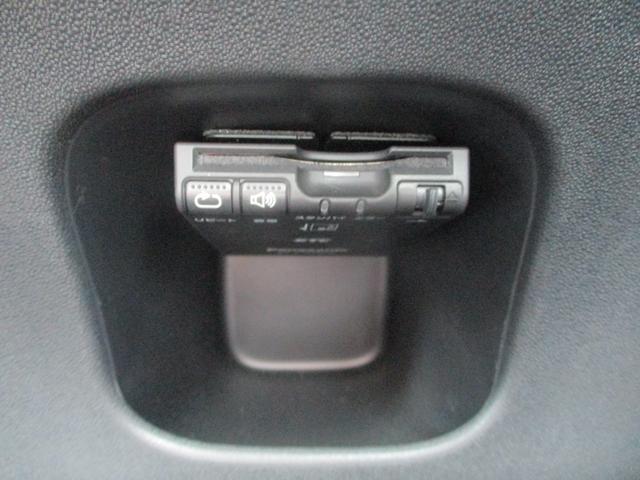 ベースグレード 200台限定車 クルコン 純正17AW Bカメラ リアソナーETC アイドリングストップ ルーフレール Bluetooth接続(30枚目)
