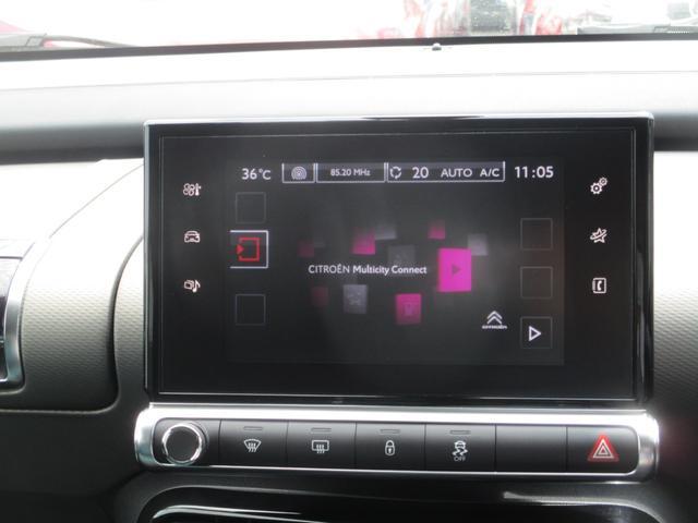ベースグレード 200台限定車 クルコン 純正17AW Bカメラ リアソナーETC アイドリングストップ ルーフレール Bluetooth接続(31枚目)