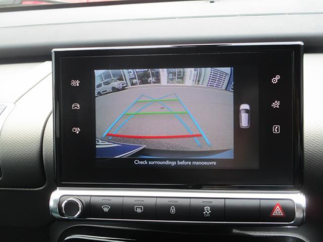 ベースグレード 200台限定車 クルコン 純正17AW Bカメラ リアソナーETC アイドリングストップ ルーフレール Bluetooth接続(32枚目)