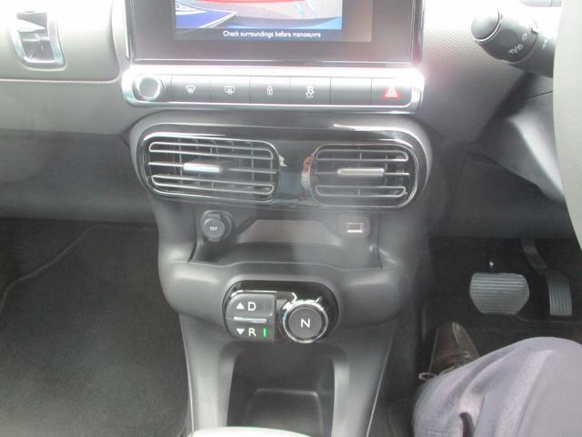 ベースグレード 200台限定車 クルコン 純正17AW Bカメラ リアソナーETC アイドリングストップ ルーフレール Bluetooth接続(33枚目)