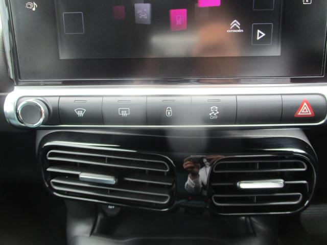 ベースグレード 200台限定車 クルコン 純正17AW Bカメラ リアソナーETC アイドリングストップ ルーフレール Bluetooth接続(34枚目)