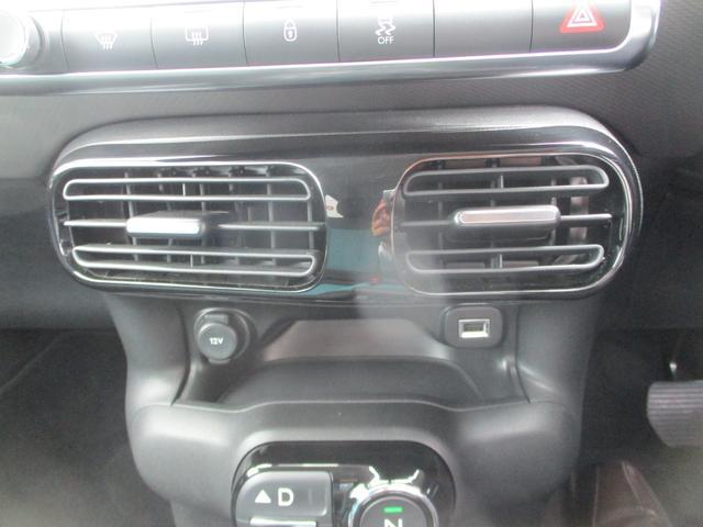 ベースグレード 200台限定車 クルコン 純正17AW Bカメラ リアソナーETC アイドリングストップ ルーフレール Bluetooth接続(35枚目)