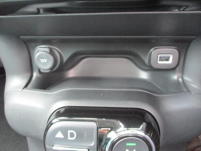 ベースグレード 200台限定車 クルコン 純正17AW Bカメラ リアソナーETC アイドリングストップ ルーフレール Bluetooth接続(36枚目)