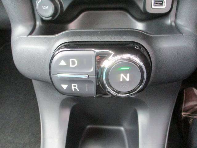 ベースグレード 200台限定車 クルコン 純正17AW Bカメラ リアソナーETC アイドリングストップ ルーフレール Bluetooth接続(37枚目)