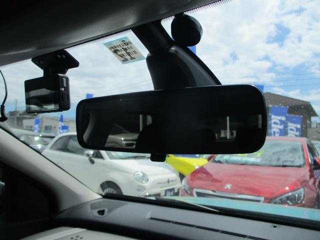 ベースグレード 200台限定車 クルコン 純正17AW Bカメラ リアソナーETC アイドリングストップ ルーフレール Bluetooth接続(40枚目)