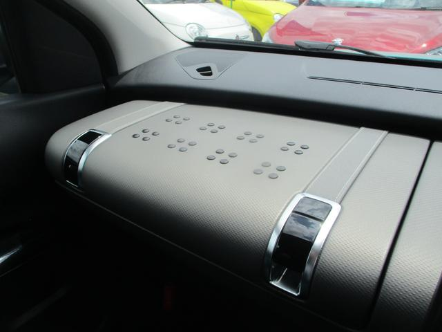 ベースグレード 200台限定車 クルコン 純正17AW Bカメラ リアソナーETC アイドリングストップ ルーフレール Bluetooth接続(43枚目)
