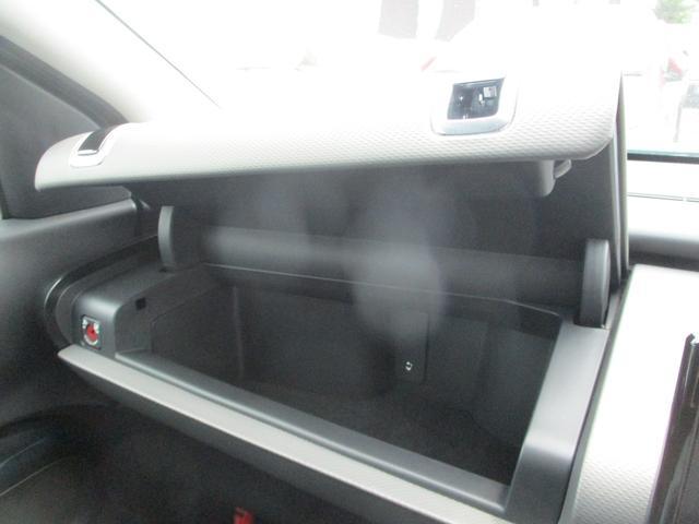 ベースグレード 200台限定車 クルコン 純正17AW Bカメラ リアソナーETC アイドリングストップ ルーフレール Bluetooth接続(44枚目)