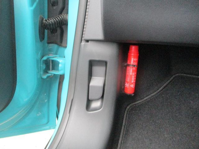 ベースグレード 200台限定車 クルコン 純正17AW Bカメラ リアソナーETC アイドリングストップ ルーフレール Bluetooth接続(47枚目)