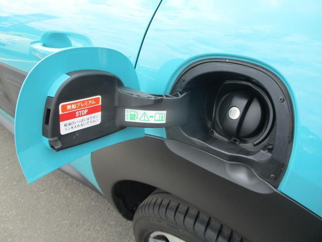 ベースグレード 200台限定車 クルコン 純正17AW Bカメラ リアソナーETC アイドリングストップ ルーフレール Bluetooth接続(57枚目)