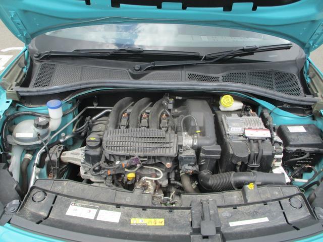ベースグレード 200台限定車 クルコン 純正17AW Bカメラ リアソナーETC アイドリングストップ ルーフレール Bluetooth接続(58枚目)
