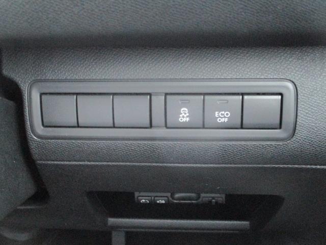 アリュール ブルーHDi LEDライト バックカメラ F&Rソナー 衝突軽減ブレーキ アクティブクルーズコントロール スマートキー 純正16AW Bluetooth接続 ETC アイドリングストップ(31枚目)