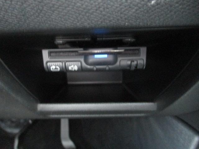 アリュール ブルーHDi LEDライト バックカメラ F&Rソナー 衝突軽減ブレーキ アクティブクルーズコントロール スマートキー 純正16AW Bluetooth接続 ETC アイドリングストップ(32枚目)