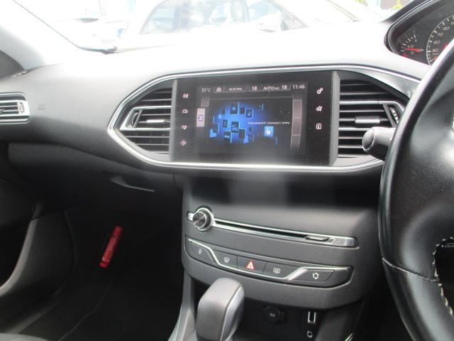 アリュール ブルーHDi LEDライト バックカメラ F&Rソナー 衝突軽減ブレーキ アクティブクルーズコントロール スマートキー 純正16AW Bluetooth接続 ETC アイドリングストップ(33枚目)