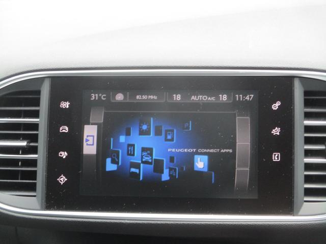 アリュール ブルーHDi LEDライト バックカメラ F&Rソナー 衝突軽減ブレーキ アクティブクルーズコントロール スマートキー 純正16AW Bluetooth接続 ETC アイドリングストップ(34枚目)