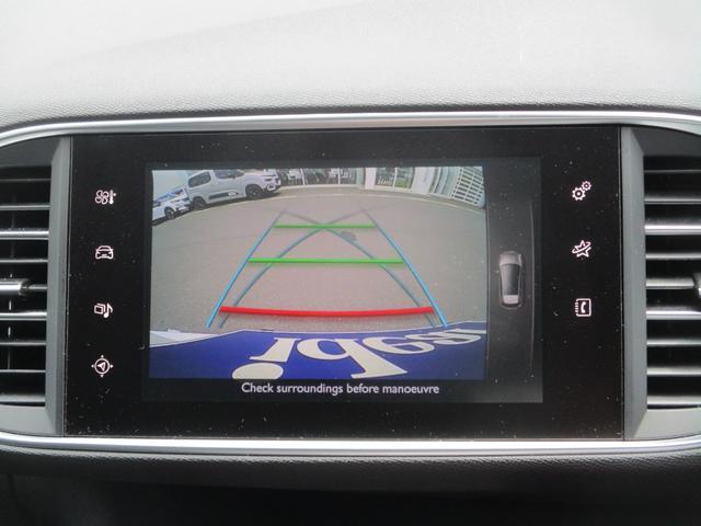 アリュール ブルーHDi LEDライト バックカメラ F&Rソナー 衝突軽減ブレーキ アクティブクルーズコントロール スマートキー 純正16AW Bluetooth接続 ETC アイドリングストップ(35枚目)