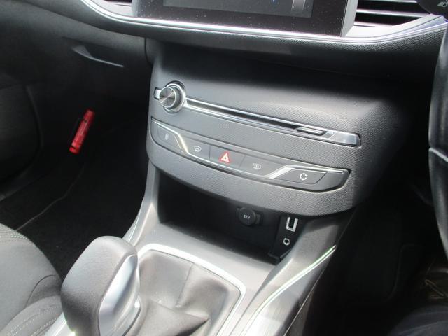 アリュール ブルーHDi LEDライト バックカメラ F&Rソナー 衝突軽減ブレーキ アクティブクルーズコントロール スマートキー 純正16AW Bluetooth接続 ETC アイドリングストップ(36枚目)