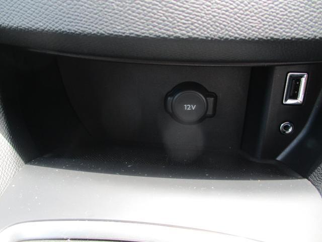 アリュール ブルーHDi LEDライト バックカメラ F&Rソナー 衝突軽減ブレーキ アクティブクルーズコントロール スマートキー 純正16AW Bluetooth接続 ETC アイドリングストップ(38枚目)