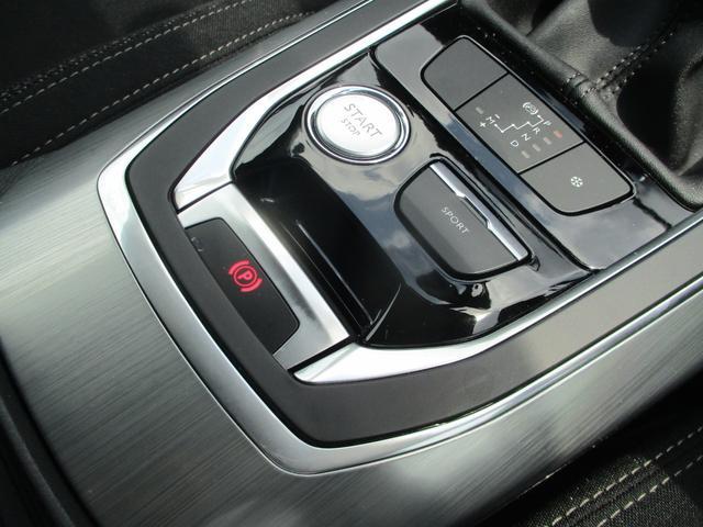 アリュール ブルーHDi LEDライト バックカメラ F&Rソナー 衝突軽減ブレーキ アクティブクルーズコントロール スマートキー 純正16AW Bluetooth接続 ETC アイドリングストップ(40枚目)
