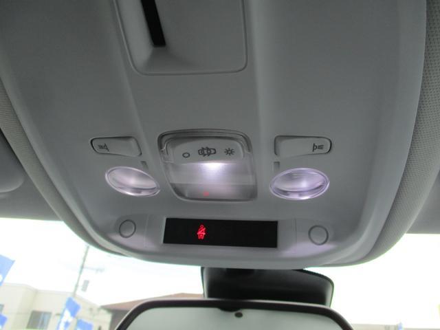 アリュール ブルーHDi LEDライト バックカメラ F&Rソナー 衝突軽減ブレーキ アクティブクルーズコントロール スマートキー 純正16AW Bluetooth接続 ETC アイドリングストップ(46枚目)