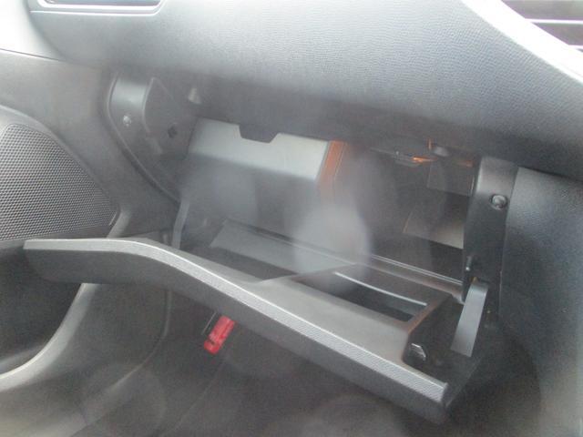 アリュール ブルーHDi LEDライト バックカメラ F&Rソナー 衝突軽減ブレーキ アクティブクルーズコントロール スマートキー 純正16AW Bluetooth接続 ETC アイドリングストップ(49枚目)