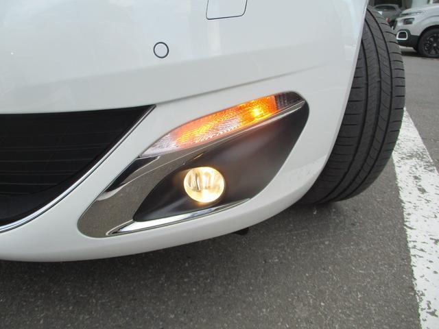 アリュール ブルーHDi LEDライト バックカメラ F&Rソナー 衝突軽減ブレーキ アクティブクルーズコントロール スマートキー 純正16AW Bluetooth接続 ETC アイドリングストップ(53枚目)