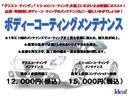 アリュール ブルーHDi LEDライト バックカメラ F&Rソナー 衝突軽減ブレーキ アクティブクルーズコントロール スマートキー 純正16AW Bluetooth接続 ETC アイドリングストップ(74枚目)