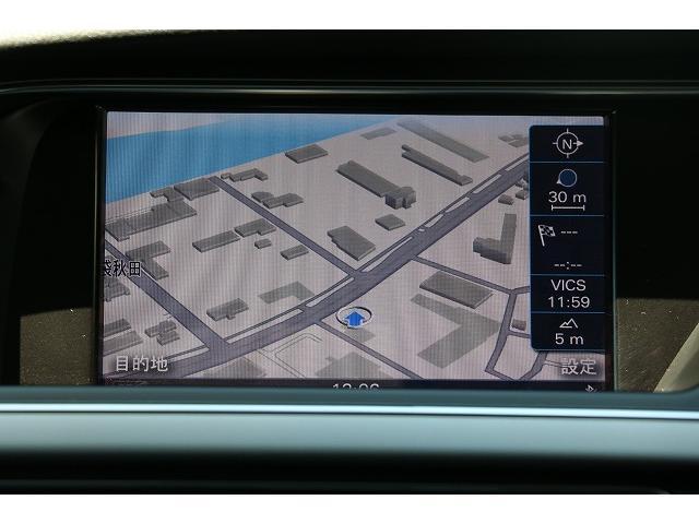 2.0TFSIクワトロ Audi認定中古車 認定中古車保証(8枚目)