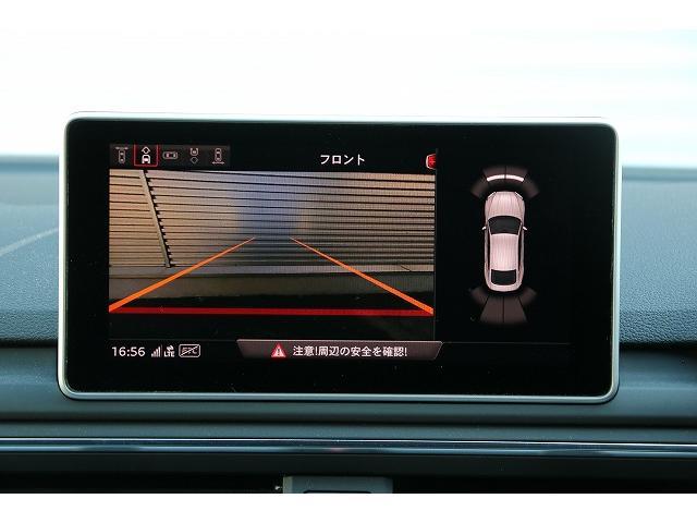 2.0TFSIクワトロ スポーツ Audi認定中古車(9枚目)
