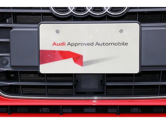 スポーツバック1.4TFSI  Audi認定中古車(17枚目)