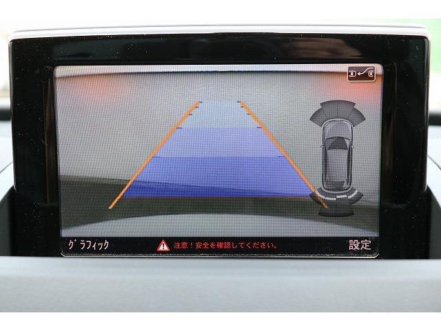 2.0TFSIクワトロ180PS Audi認定中古車(7枚目)
