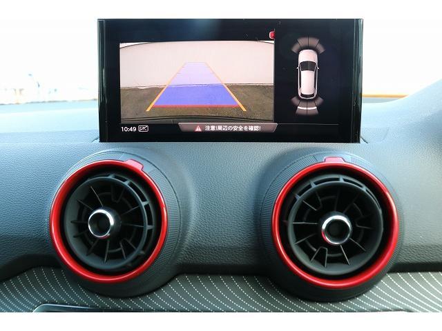 ベースグレード Audi認定中古車 Audi正規ディーラー(9枚目)