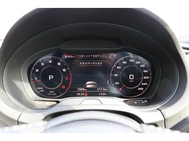 30TFSI スポーツ Audi認定中古車 Aud正規ディーラー(8枚目)