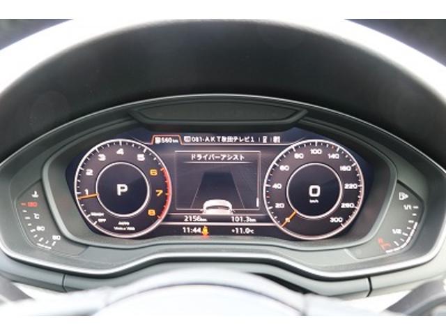 40TFSIスポーツ Audi認定中古車 Audi正規ディーラー(8枚目)