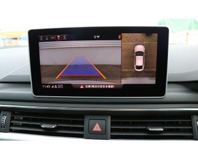 40TFSIスポーツ Audi認定中古車 Audi正規ディーラー(9枚目)