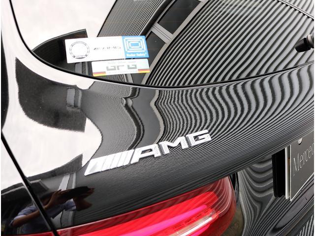 Mercedes-AMG GLC43 4MATIC 4WD(12枚目)
