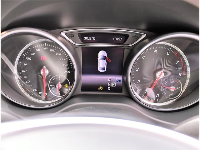 CLA250 SPORT 4MATIC 4WD 認定中古車(18枚目)
