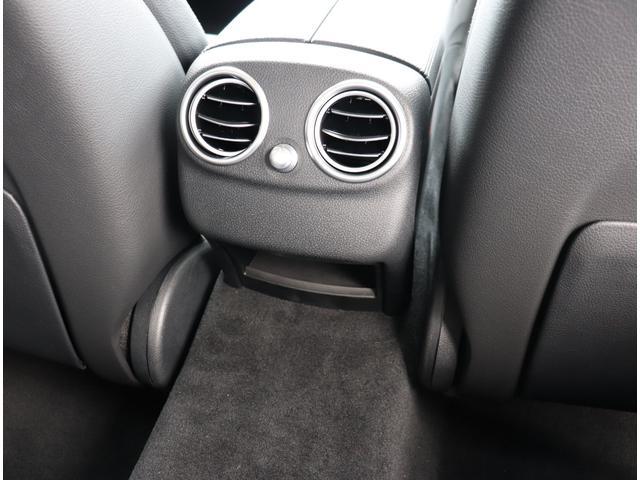 C200アバンギャルド MercedesBenz認定中古車(14枚目)
