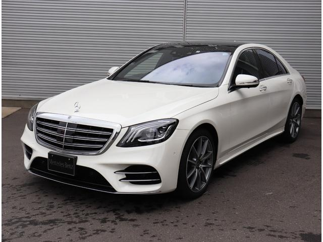 S450エクスクルーシブ MercedesBenz認定中古車(2枚目)
