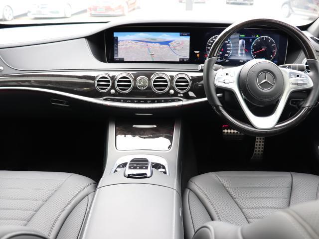 S450エクスクルーシブ MercedesBenz認定中古車(7枚目)