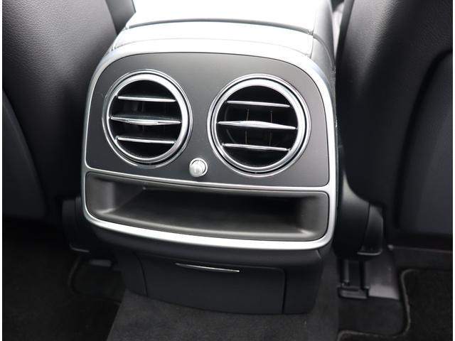 S450エクスクルーシブ MercedesBenz認定中古車(14枚目)