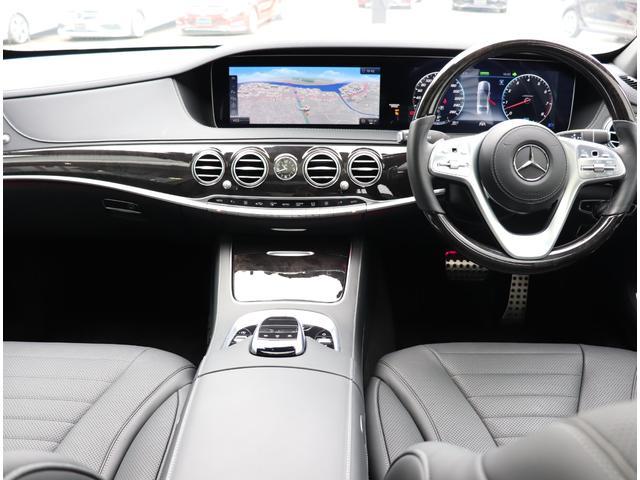S450エクスクルーシブ MercedesBenz認定中古車(15枚目)
