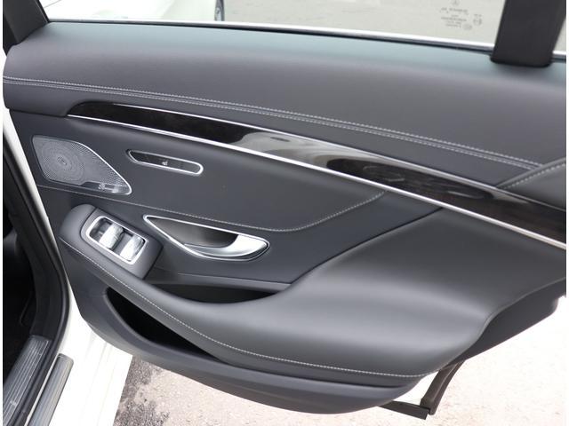 S450エクスクルーシブ MercedesBenz認定中古車(17枚目)