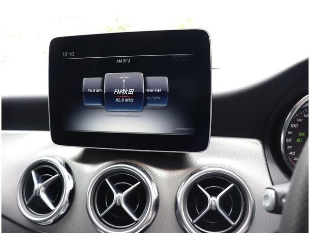 GLA220 4マチック Mercedes認定中古車 SR(16枚目)